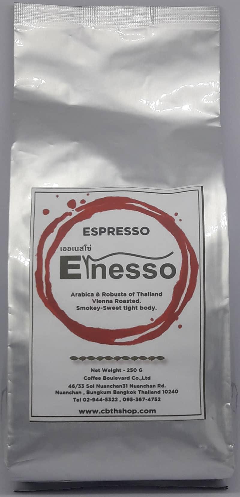 Ernesso Espresso