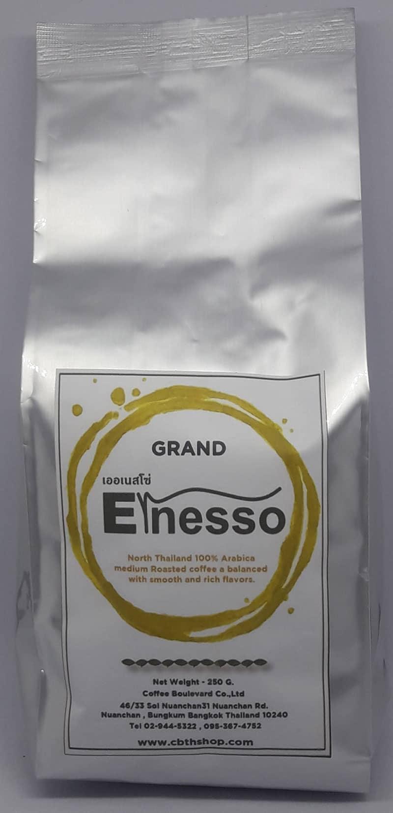 Ernesso Grand  100% Arabica Medium Roast