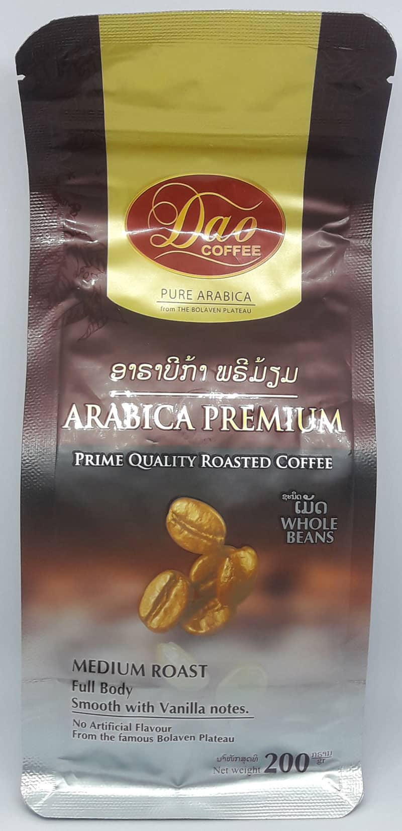 Dao Pure Arabica Premium Medium Roast